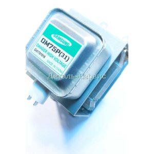 Магнетрон микроволновой печи Samsung GE87LR-S, 6 пластин, 1000W, OM75P31, крепление/фишка не на стороне радиатора