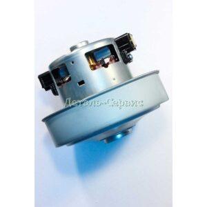 Двигатель для пылесоса 1400W c юбкой, VCM-1400S