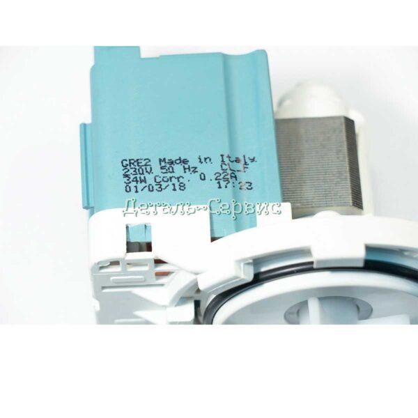 Насос сливной для стиральной машины arylyx (без улитки, на 8 защелок, клеммы назад-раздельно)